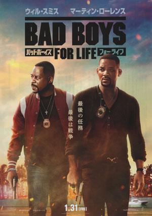 badboys3.jpg