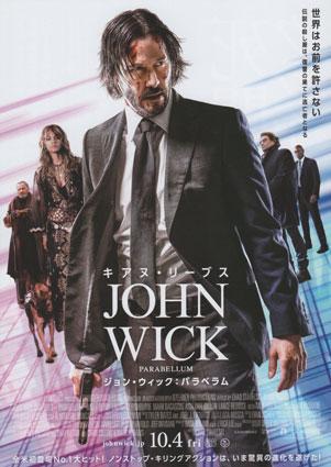 johnwick3_b.jpg