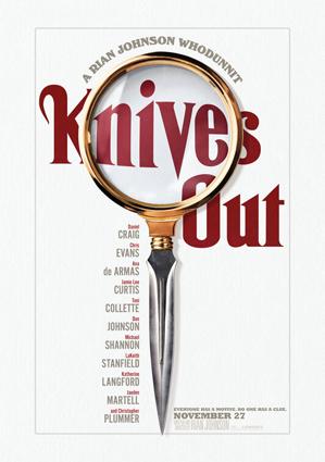 knivesout_1.jpg