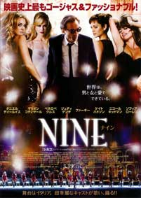 nine_3.jpg