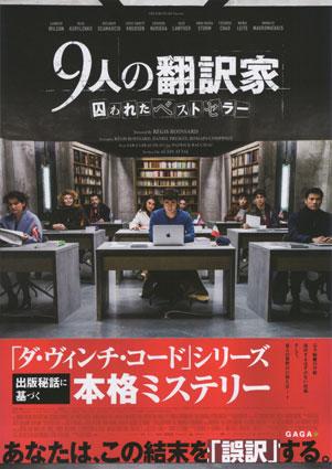 translators_1.jpg