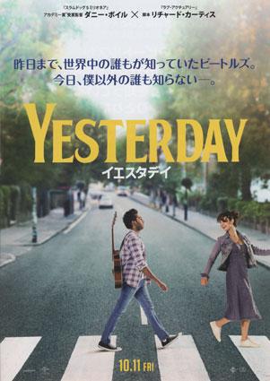 yesterday_1.jpg
